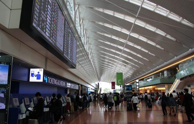 必見!?ゴールデンウィークの東京から出発する旅行の混雑状況について!