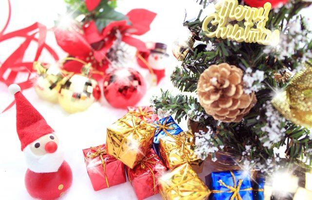 クリスマスは彼女と一緒に!そんな彼氏の「失敗しないプレゼント」とは?